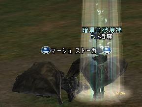 20041125100200.jpg