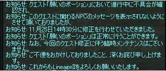 20041126202230.jpg