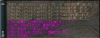 20041126202237.jpg