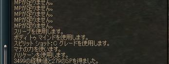 20041128080412.jpg