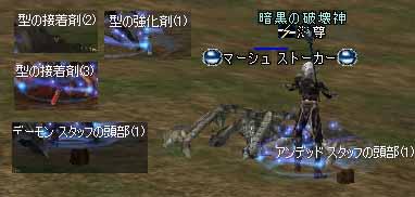 20041128080417.jpg