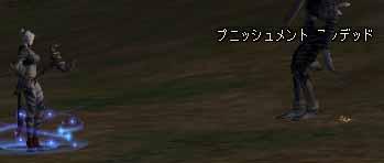 20041128103023.jpg