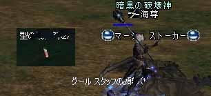20041128103031.jpg