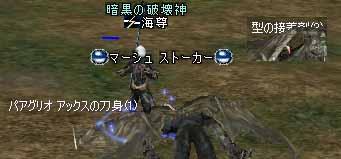 20041129212431.jpg