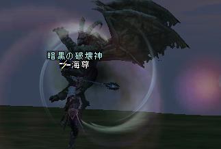 20041202191128.jpg