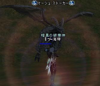 20041205005217.jpg