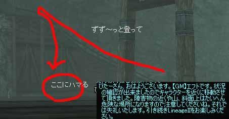 20041205041215.jpg