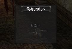 20041206122005.jpg