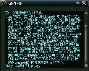 20041206122018.jpg