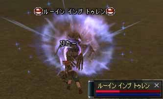 20041206210426.jpg