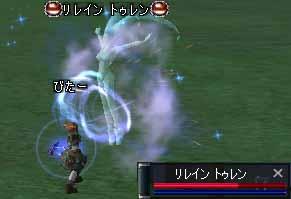 20041206210430.jpg