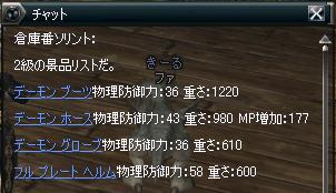 20041209102844.jpg