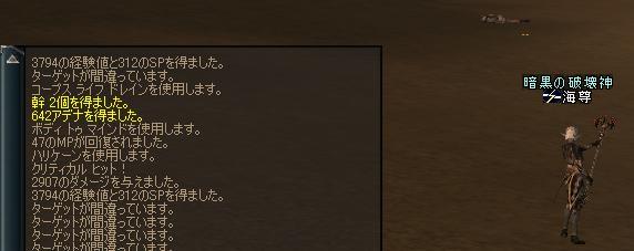 20041209145129.jpg