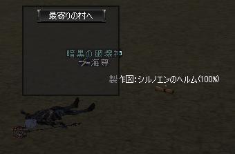 20041209145133.jpg