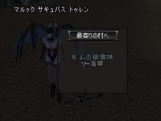 20041210132518.jpg