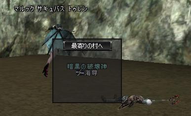 20041210132524.jpg