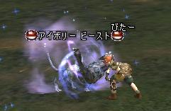 20041210132529.jpg