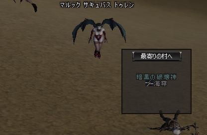 20041212134034.jpg