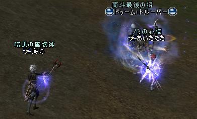 20041212190029.jpg