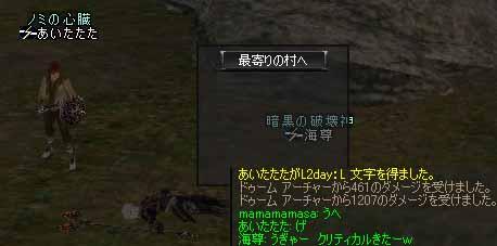 20041212190040.jpg