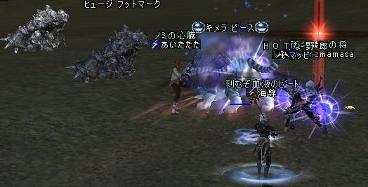 20041213210313.jpg
