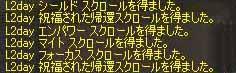 20041214122539.jpg