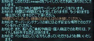 20041216195834.jpg