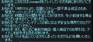 20041216195850.jpg