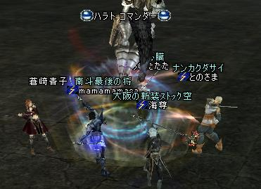 20041219045745.jpg
