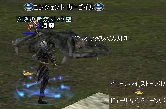20041221205128.jpg