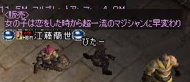 20041222210714.jpg