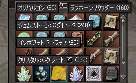 20041222210718.jpg