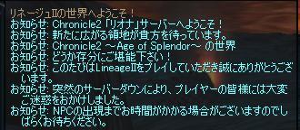 20041224133534.jpg
