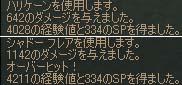 20041229103528.jpg