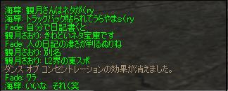 20050101113212.jpg