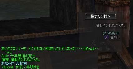 20050102080442.jpg