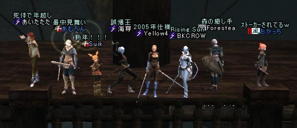 20050102080502.jpg