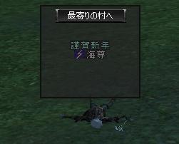 20050103063558.jpg