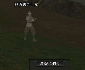 20050103063608.jpg