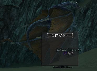 20050108071405.jpg