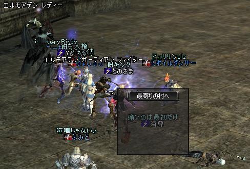 20050110195735.jpg