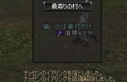 20050110205546.jpg