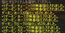 20050115141303.jpg