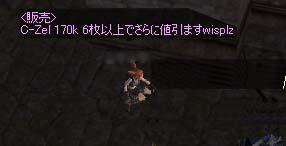 20050116002130.jpg