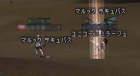 20050118212325.jpg
