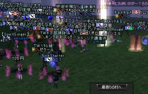 20050123163511.jpg
