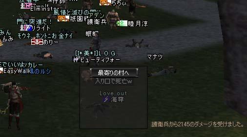 20050123163519.jpg