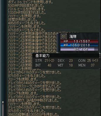 20050124173522.jpg