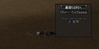 20050126205035.jpg