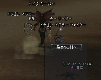 20050130112815.jpg